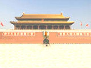 Tian An Men, Beijing, China